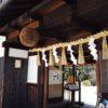 伝統酒蔵の街神戸!六甲の自然の恵み