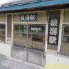 日本最北の木造駅の抜海駅は日本最北無人駅だった!